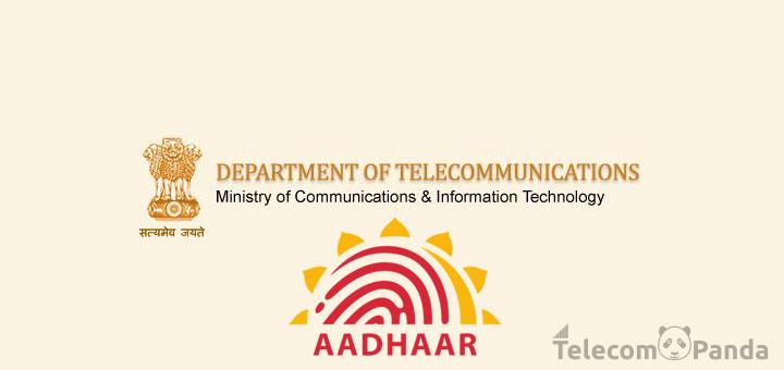 aadhaar number mandatory