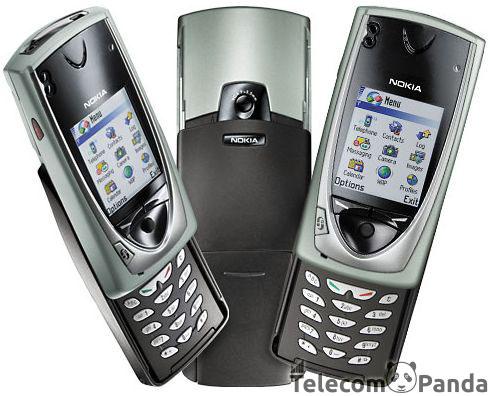 first camera mobile nokia 7650
